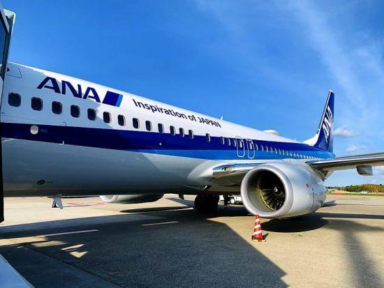 ANA Air Travel Japan