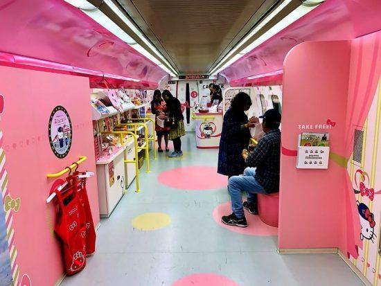 Day Trip to Hiroshima Hello Kitty Shinkansen Gift Shop