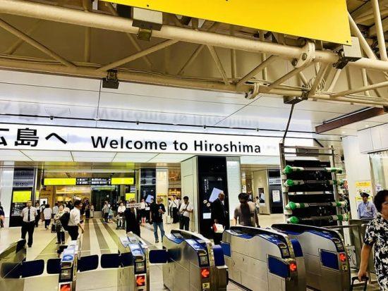 Day Trip To Hiroshima Station