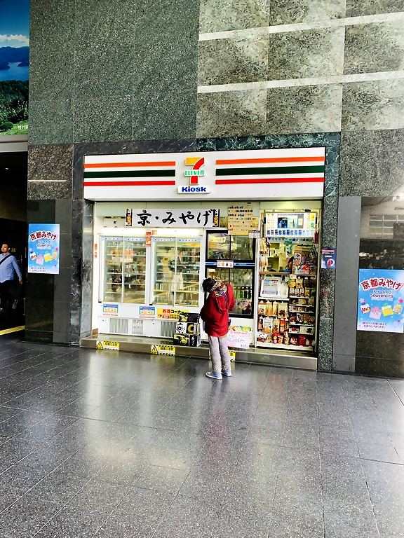 Japan Trains Shin-Osaka Station