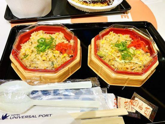 Universal Port Hotel Food