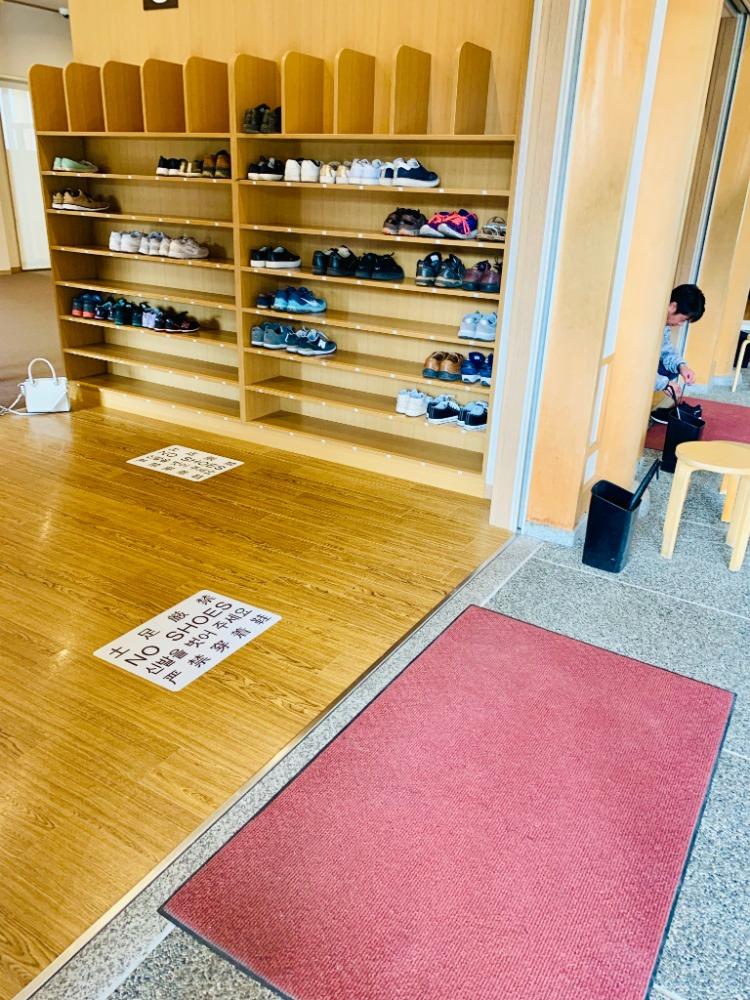 No Shoes Kyoto Japan Shrine