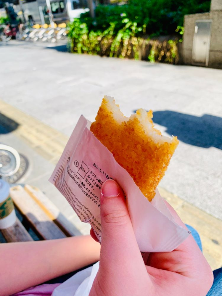 Japanese Convenience Store Hash Brown
