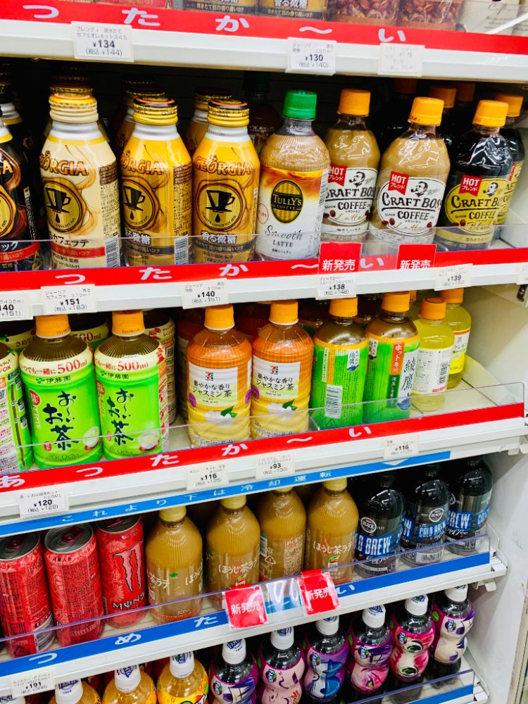 Convenience Stores in Japan Drinks