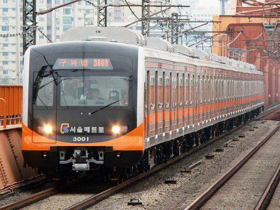 BTS Seoul Trip Train