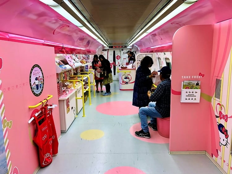 Hello Kitty Shinkansen Gift Shop