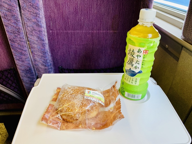 Hello Kitty Shinkansen Snacks