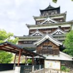 Day Trip to Hiroshima Castle