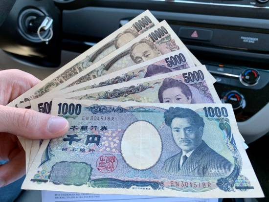 Japanese yen money what to pack for japan