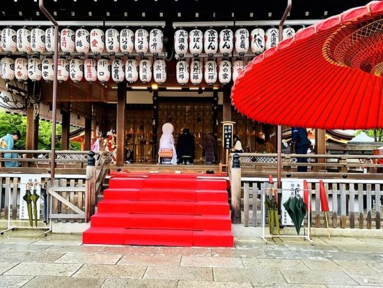 Kyoto Japan Wedding
