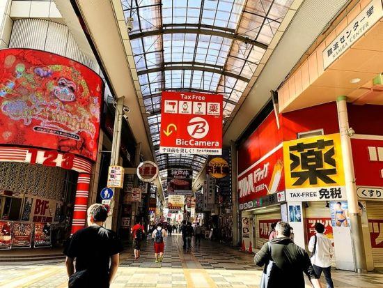 7 Tips for Visiting Dotonbori