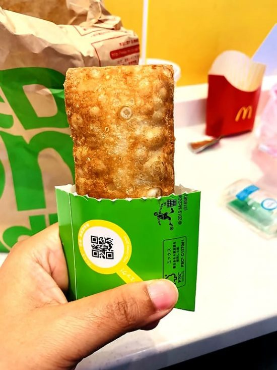 Osaka McDonalds Apple Pie