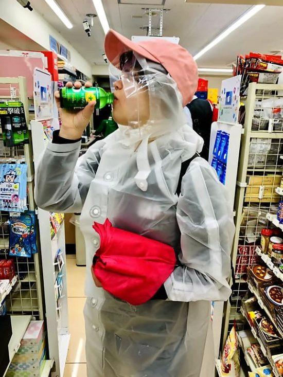 Tokyo Hayley Rain Poncho