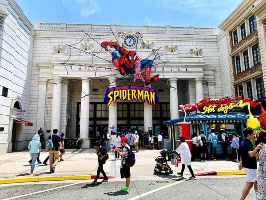 Universal Studios Japan The Amazing Adventures of Spiderman