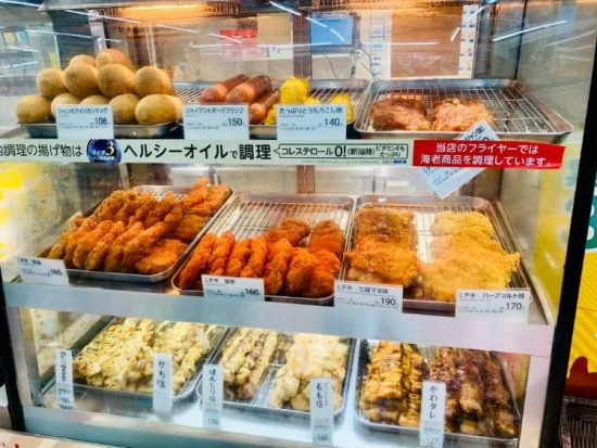 Convenience Stores affordable restaurants in Japan Lawson