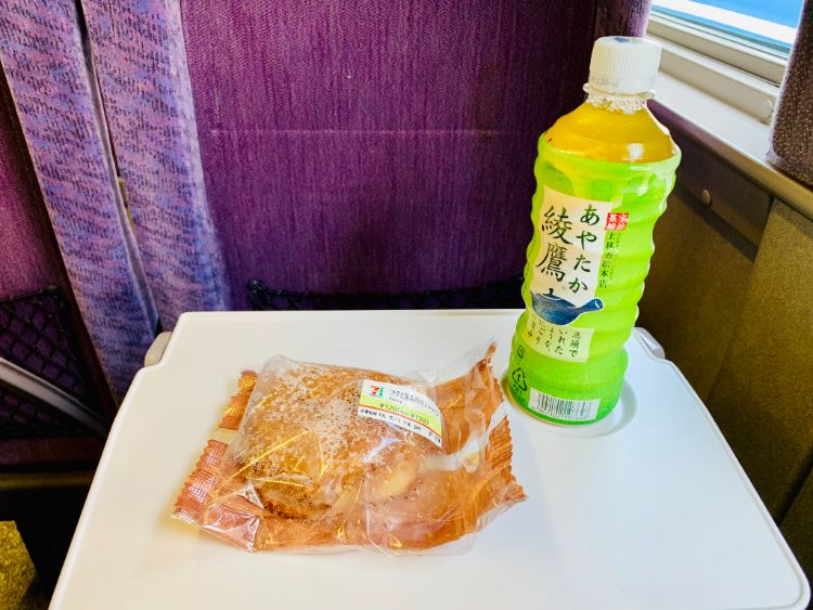 Japan Train Convenience Store Tea and Curry Pan