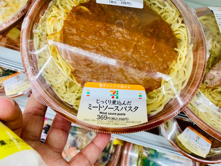 Japanese Convenience Store Spaghetti