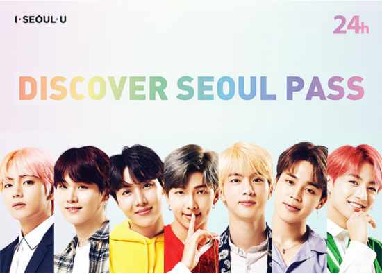 BTS Discover Seoul Pass