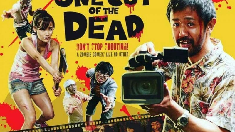 Poster for the Japanese movie One Cut of the Dead