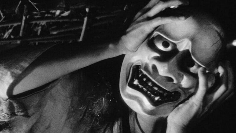 Cursed mask in the Japanese horror movie Onibaba black and white film