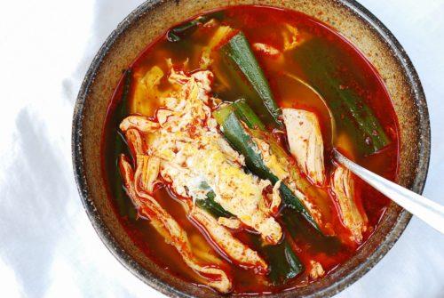 Bowl of Dakgaejang spicy Korean soup